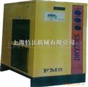 FMS水冷式壓縮空氣冷凍干燥機 FWB系列