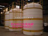 滾塑儲罐/防腐儲罐/鹽酸儲罐/硫酸儲罐、雙氧水儲罐、磷酸儲罐、化工儲罐