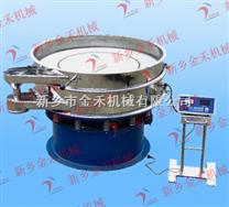 金禾超聲波振動篩 超聲波振動篩換能器 超聲波振動篩網架