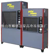 工業除濕干燥機 熱泵干燥機