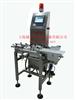 WS-N158重量检测机
