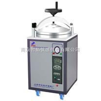 江蘇南京實驗室儀器由智拓科儀供應-LDZX-50KB手輪式自動型不銹鋼立式壓力蒸汽滅菌器