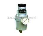 QFH-111 QFH-261 QFH-263 QFH-211空气过滤减压器