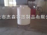 环保耐酸碱PE锥底带架水箱