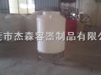 環保耐酸堿PE錐底帶架水箱