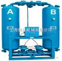 供應山立無熱再生吸附式壓縮空氣干燥機 WXF系列