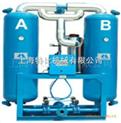 供應山立微熱再生吸附式壓縮空氣干燥機 MXF系列
