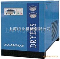 FMS壓縮空氣冷凍干燥機風冷型FFB系列