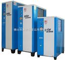 冷干机 干燥机 压缩空气冷冻式干燥机 空压机除水机