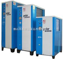 冷干機 干燥機 壓縮空氣冷凍式干燥機 空壓機除水機