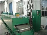 蒸汽加热网带式干燥机