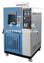 重慶DHS-500恒濕恒溫試驗箱/上海低溫恒溫恒濕試驗箱報價