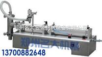 液體自動灌裝機/氣動液體灌裝機/香油灌裝機