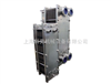 0.5-100平方板式换热器(上海科劳)