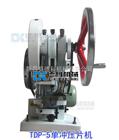 TDP-5压片机 单冲压片机 粉末压片机 电动压片机