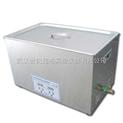 長沙多功能超聲波清洗機/超聲波清洗設備/超聲波清洗機多少錢/超聲波清洗器