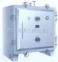 方型低温真空干燥箱