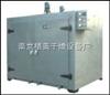 ZDG系列数显电热鼓风干燥箱参数