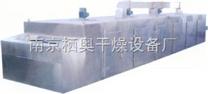 穿流帶式干燥機技術參數