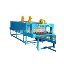 沈陽包裝機械|遼寧包裝機械