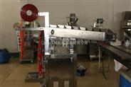 厂家推荐链斗式颗粒包装机/链斗式立式包装机/速冻汤圆包装机