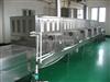 HMWB-33SDSJ微波中藥飲片、藥丸干燥設備、微波殺菌設備