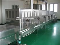 微波干燥滅菌箱 微波滅菌器