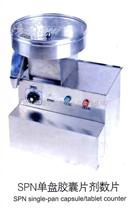 SPN系列單盤膠囊片劑數片機