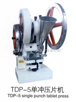 TDP单冲压片机