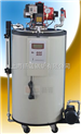 YNL0.035-0.4-Q-夹层锅配用-产气量35kg/h全自动燃油、燃气蒸汽锅炉