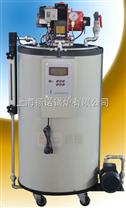 滅菌罐配套-50kg全自動燃油鍋爐
