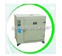 远红外数显电热干燥箱,烘箱,老化箱,电子类烘箱