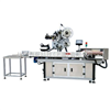 SML-880立式上料高速卧滚式贴标机___SML-880 High-speed Vertical-fee