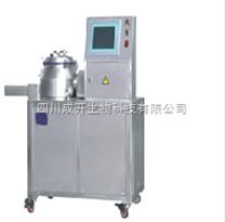 LHSS系列實驗室濕法混合制粒機