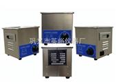 PS-10超声波清洗器