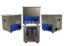 PS-10超聲波清洗器