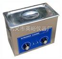 超聲波清洗機電子線路板清洗機 精密零件清洗機