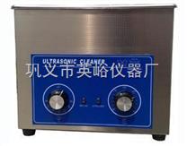 予华超声波清洗器实验室超声波清洗机 烧杯清洗机