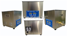 英峪超声波清洗机PS-40A 精密电子清洗机 电子超声波清洗机