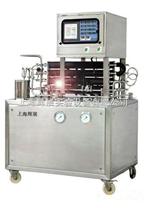 供应果蔬、饮料实验专用 小型杀菌机 实验型杀菌机