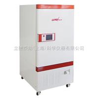 低温生化培养箱