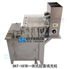 DKT-187B小型空心胶囊填充机