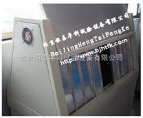 紫外光老化試驗箱/紫外光耐氣候箱