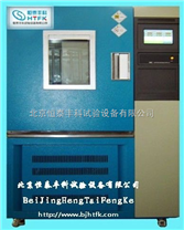 臭氧老化試驗箱/臭氧老化檢測箱