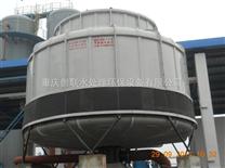 重慶工業冷卻塔