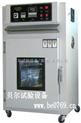 东莞电池高温老化烘箱,贝尔高温老试验箱,工业烤箱价格,东莞高温老化箱