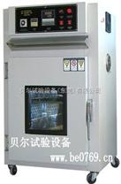 東莞電池高溫老化烘箱,貝爾高溫老試驗箱,工業烤箱價格,東莞高溫老化箱
