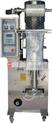 全自动颗粒包装机full automatic granule packing machine