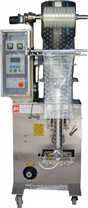 全自動顆粒包裝機full automatic granule packing machine