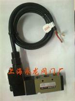 4V310-10防爆电磁阀